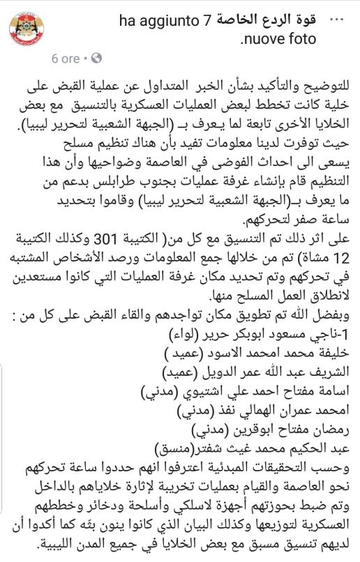 screenshot_20180521-100335_facebook.jpg
